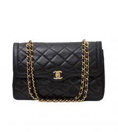 CHANEL VINTAGE 2.55 PARIS EDITION SHOULDER BAG