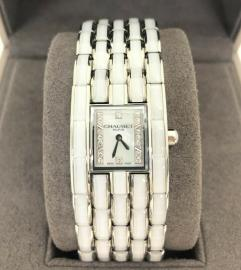 CHAUMET VINTAGE KHESIS STAR CRYSTAL WATCH
